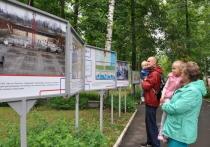 Выставка ККС рассказывает про водопровод и канализацию