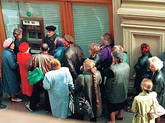 «О девальвации запрещали говорить»: воспоминания экс-чиновников о дефолте 1998 года