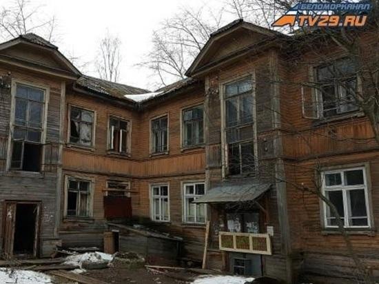 Северодвинский «Дом Пикуля» официально признали объектом культурного наследия