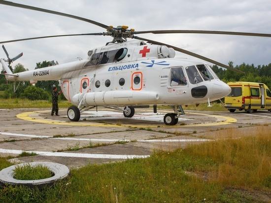 Дочка «Газпрома» сэкономила на больном