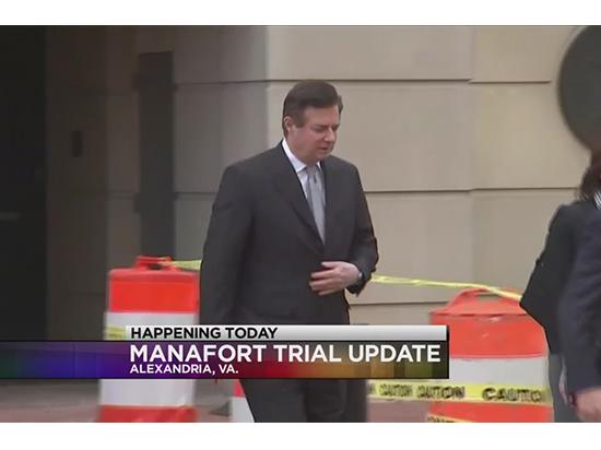 Дело Манафорта приближается к вердикту