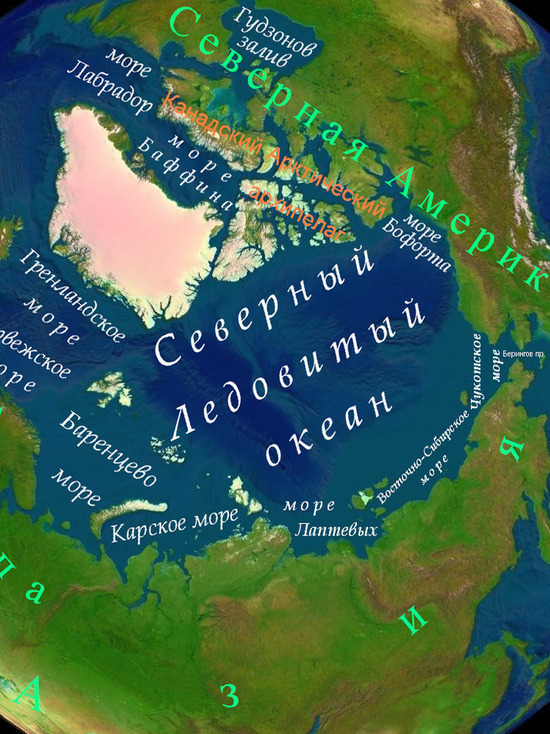 Российские дипломаты назвали милитаризацию Арктики угрозой работе Арктического совета