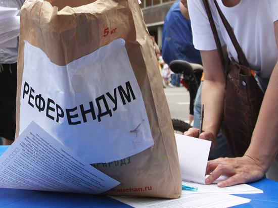 Коммунисты не смогут собирать подписи за референдум в Москве
