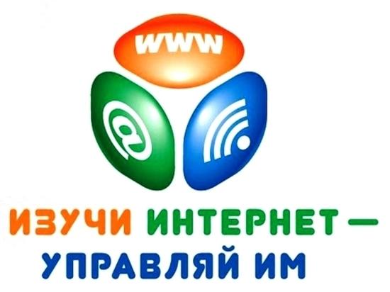 Ивановских школьников приглашают поучаствовать в виртуальном чемпионате