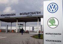 Сборку нового Volkswagen начнут на заводе в Калуге