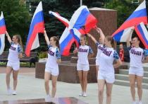 В Твери отметят День государственного флага
