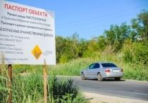 Губернатор проверил обновление дороги на Чистоозерной в Волгограде