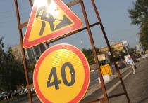 В Екатеринбурге на полтора месяца перекроют для движения улицы на Уктусе