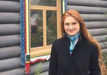 Пытают хлеще, чем в России: что переживает шпионка Мария Бутина