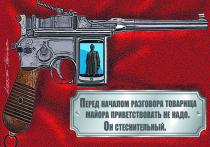 Россиянам придется звонить только по разрешенным ФСБ сим-картам: аналог паспорта