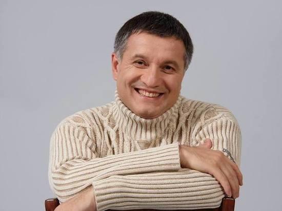 Глава МВД Украины потратил на отдых четыре средние годовые зарплаты