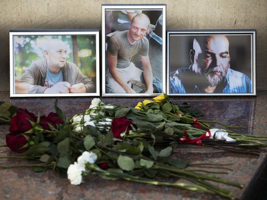 Раскрыты показания водителя российских журналистов в ЦАР: «Трудный случай»