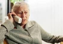 64-летняя пенсионерка из Твери попалась на распространенную схему обмана