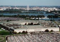 Пекин требует от Вашингтона прекратить публиковать