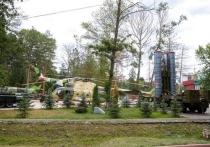 Новую площадку парка «Патриот» создадут в Черкесске