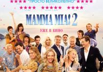 Киноафиша Крыма с 17 по 22 августа