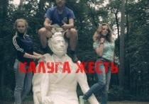 Очередной факт осквернения памятника выявлен в Калужской области