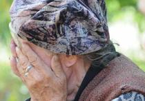 Кемеровская пожилая женщина потеряла полмиллиона рублей, надеясь получить компенсацию