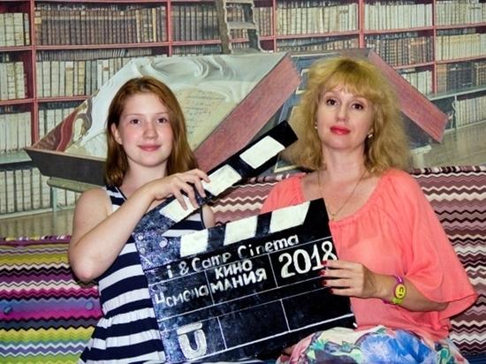 В крымской сети лагерей Terra Unique впервые состоялась киносмена