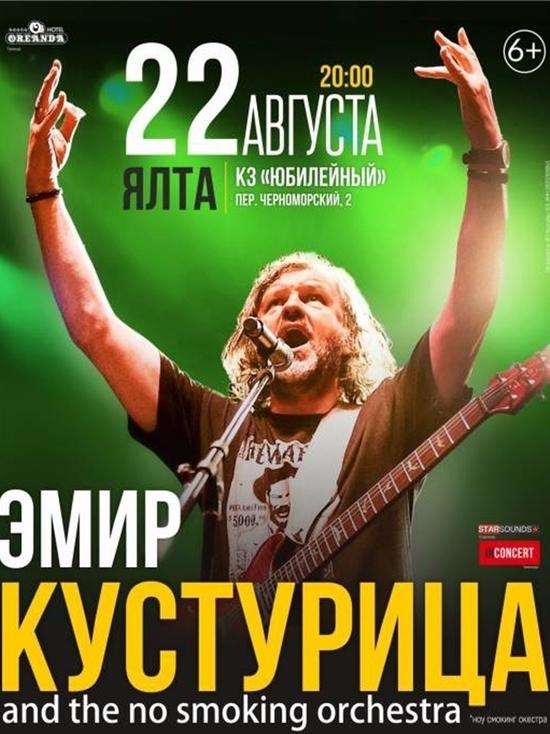 Театральная афиша Крыма с 16 по 22 августа
