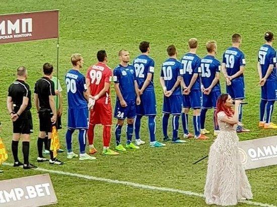 Украинский игрок показал неуважение кгимну ифлагу Российской Федерации