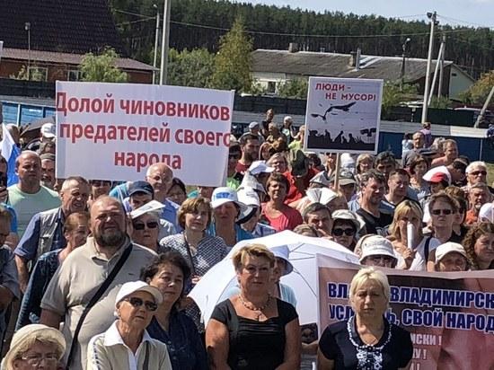 Мусорный скандал во Владимирской области: жители протестуют против произвола чиновников
