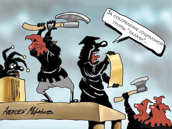 Ненависть к правде: кто призывает восторгаться преступлениями своих правителей
