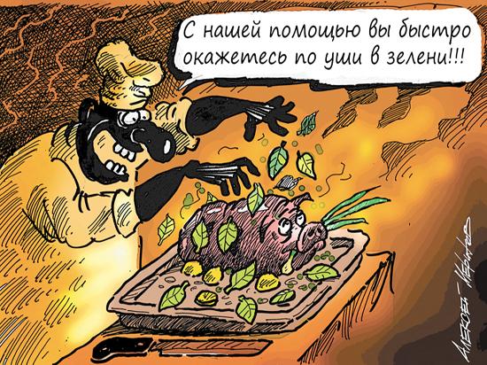 Банки массово обманывают россиян: кредитные организации пользуются финансовой неграмотностью
