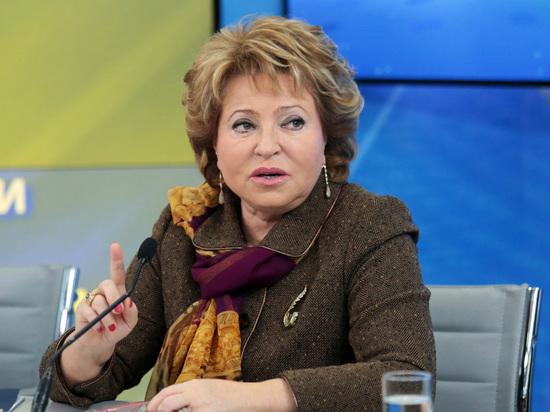 Матвиенко назвала Запад генератором турбулентности и хаоса, констатировав провал либерализма