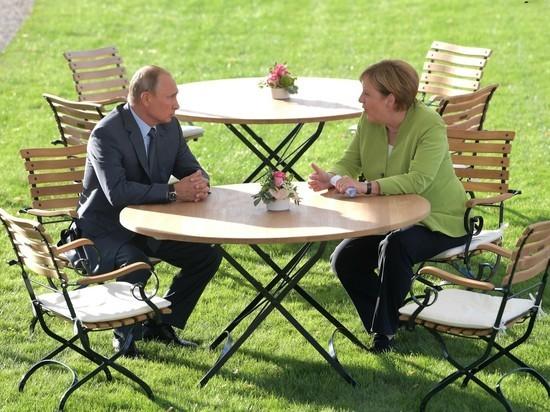"""Тайный смысл женского турне Путина: """"Что хотите, клоуны"""""""