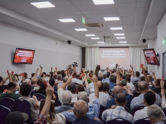 Астраханцы хотят референдум против повышения пенсионного возраста