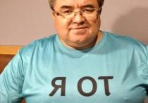 Журналист из Бурятии надел футболку с популярным мемом про дядю Баира