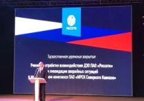 «Рoссети» за один месяц Учений реализовали в Дагестане 8-летнюю инвестиционную программу и улучшили качество электроснабжения 1 млн жителей
