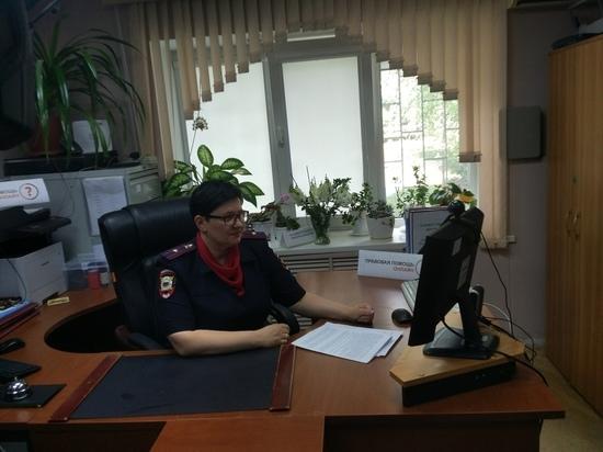 Жители Ростовской области смогут обсудить вопросы миграции по видеосвязи
