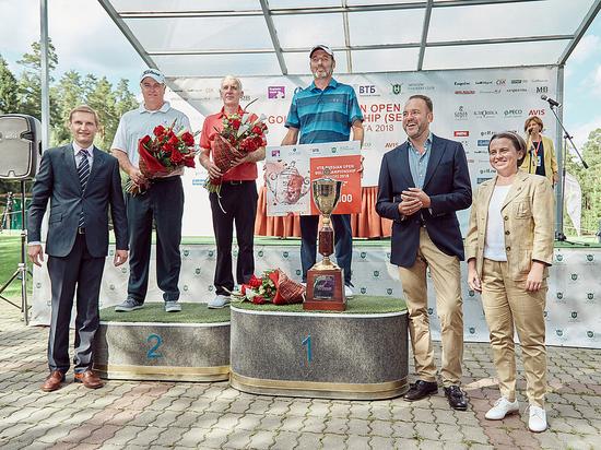 В «Москоу Кантри Клаб» определились победители престижного турнира