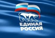 «Единая Россия» озвучила ряд предложений по совершенствованию пенсионной системы