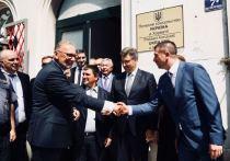 В Хорватии прошло торжественное открытие украинского консульства, на табличке которого название государства написали в неправильном склонении