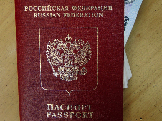 Москвичей не пустили в свадебное путешествие из-за дефекта голограммы загранпаспорта
