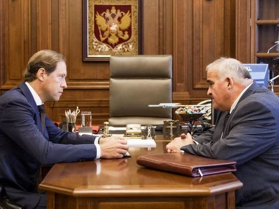 В столице обсудили вопросы создания в Костроме российского центра компетенций ювелирной промышленности