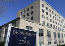 Госдеп: Россия пытается расколоть США