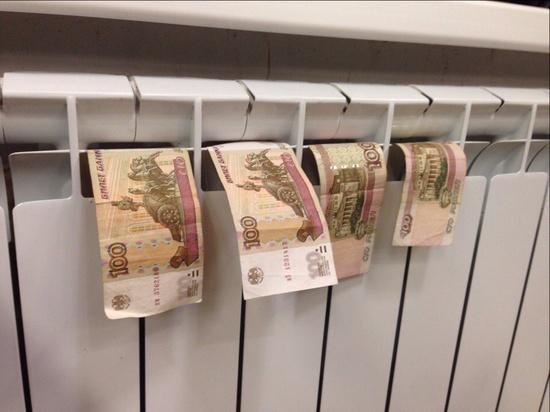 Жильцы двух домов в Коминтерне платят за тепло по двойному тарифу