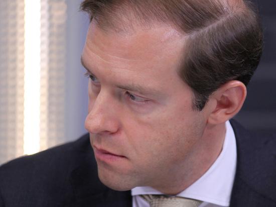 Журналистка упала вобморок вовремя интервью сминистром Мантуровым
