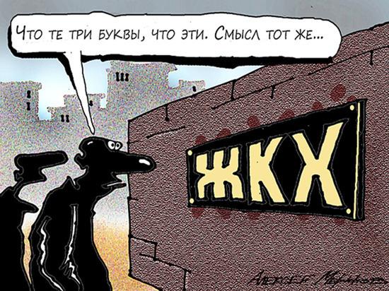 В Кузбассе коммунальщики по долгам не платят - они их прощают