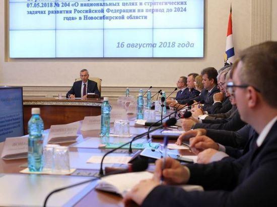 В Новосибирской области исполняют майский указ президента