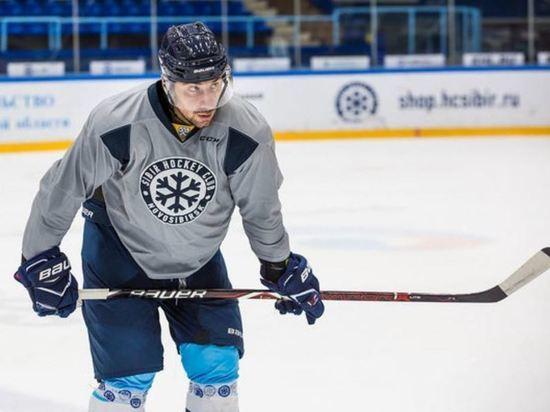 Защитник ХК «Сибирь» заболел раком после травмы на льду