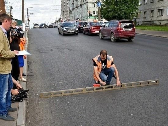 В Кирове после ремонта приняли сразу три улицы