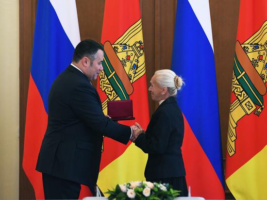 Губернатор Тверской области вручил награды почётным жителям