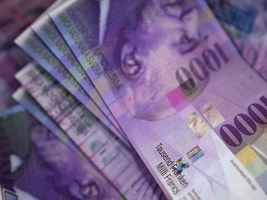 Андрей Мовчан оценил заморозку Credit Suisse 5 млрд российских активов