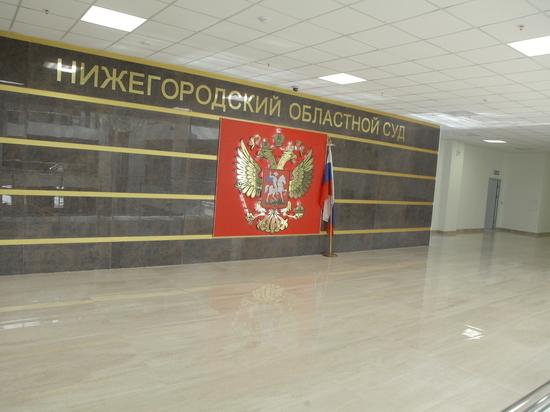 Экс-главу Нижнего Новгорода Олега Сорокина перевели в СИЗО-1