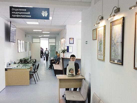 Московские поликлиники: новый стандарт